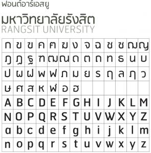 rsu-font