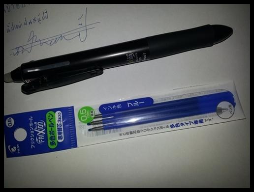 frixion ไส้ปากกา