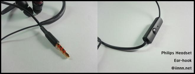 philips-headset-ear-hook