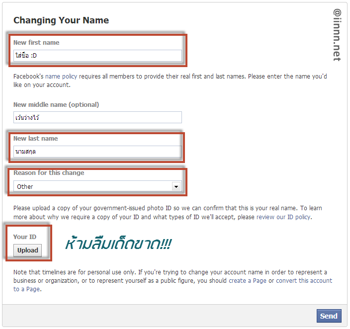 facebook-name-change