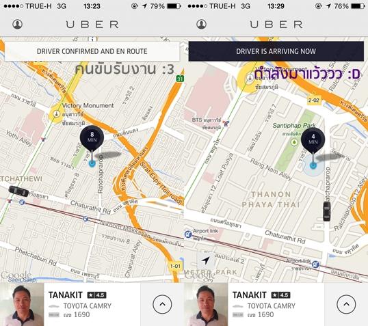 uber_1