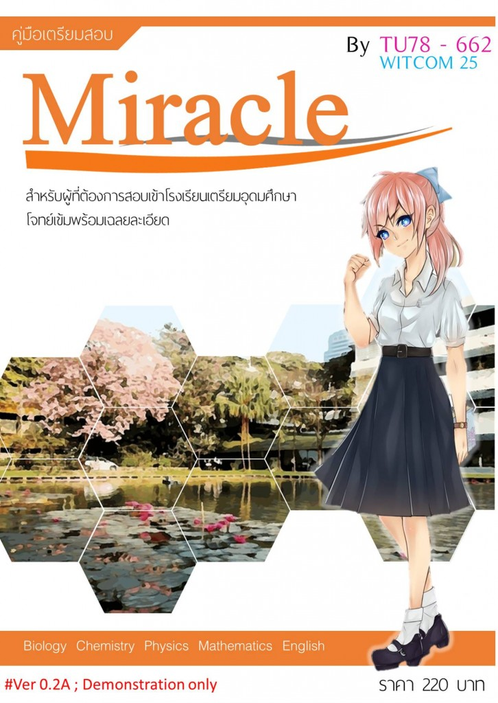 draft_miracle_book