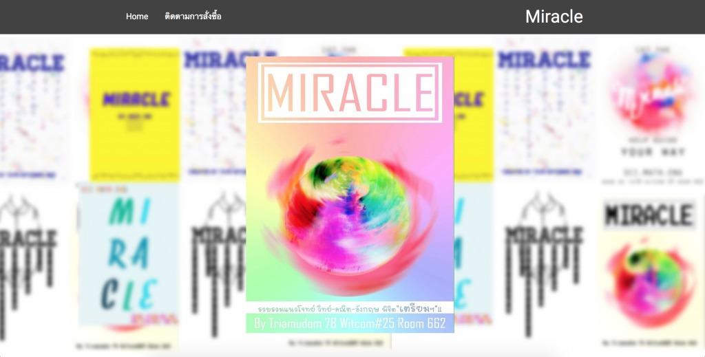 Miraclebytu78.tk
